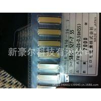 FH12-40S-0.5SH