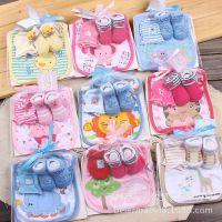 卡特 婴儿用品3件套 carter's  新生儿 围嘴手套袜子 礼品包装