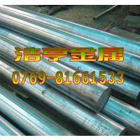 供应淬透性好碳素工具钢T8Mn圆棒(圆钢),T8Mn钢板,易车削T8Mn光棒