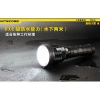 供应NiteCore/奈特科尔 TM36户外搜索灯充电手电筒 超远射1100米 南沙强光手电