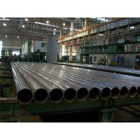 大口径钢管制作,大口径钢管销售,大口径钢管销售公司