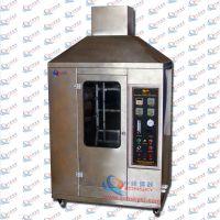 供应ZY6014I-VSB纺织品垂直方向试样火焰蔓延测试仪