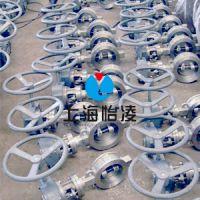 供应一流品质硬密封高温球阀|上海D373H对夹式硬密封蝶阀|偏心蝶阀厂家|上海怡凌