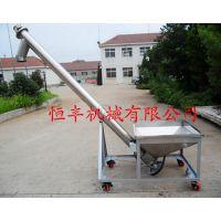 多功能螺旋提升机-304材质螺旋输送机-定做不锈钢螺旋上料机