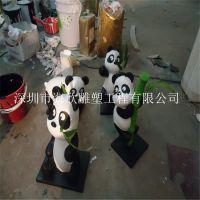 玻璃钢公园园林国宝熊猫雕塑摆件 玻璃钢景观仿真动物熊猫吃竹子造型雕塑