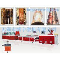 PVC仿大理石线条挤出生产线  86-15152230576