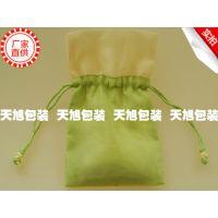 批量定做锻带收口绸布袋 拉绳绸布袋 自定规格 品质优良 出货快