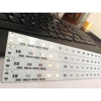 厂家直供PCB 日光灯铝基板 1.5M 6并24串 144灯 1470*10*1.0