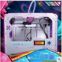 @3D打印机 立体三维打印机Maker玩悟bot replicatorG亚克力 模型