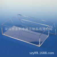 亚克力纸巾盒 酒店用品 有机玻璃制品 KTV纸巾盒 透明展示盒