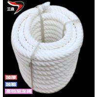 高密度白色尼龙拔河绳 绳粗3cm /25/30米学校单位专用
