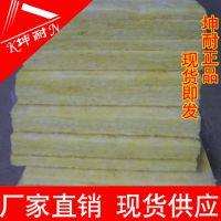 云南晋宁县离心玻璃棉 隔音隔热棉板 厂房KTV酒店隔音棉32kg50mm