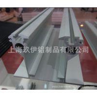 仪器仪表配附件,不规则电子铝材图纸,样品深加工厂家