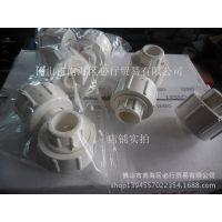 联塑PVC-U给水配件(活接头)各种规格---批发销售