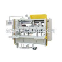 双伺服半自动钉箱机|天进机械厂家直销纸箱钉箱机|纸加工机械