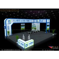 供应南京展览公司
