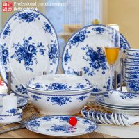 景德镇陶瓷餐具厂家,节日礼品餐具定做