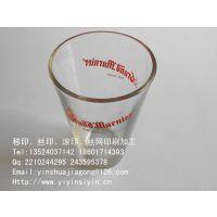 供应玻璃果汁杯,啤酒杯印刷1-8色logo 电话:18601714393