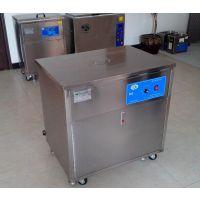 供应SCQ-1001B超声波清洗机 78L容量超声波清洗机工业、实验室用清洗设备
