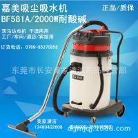 供应吸尘吸水机-工厂车间仓库专用工业吸尘吸水机(70L容量干湿两用)