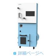 日本CHIKO智科,CCB-2400AT2-20,旋风内置集尘器