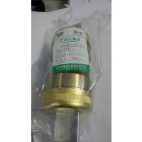 供应RM10-250V-350A有填料封闭管式低压熔断器