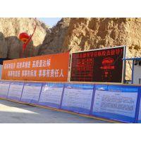 陆禾隧道考勤定位系统(西安分公司)