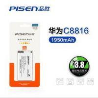 品胜厂家直销 华为 C8816 手机电池