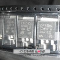 STB35N65M5 场效晶体管 ST牌子 封装TO-263 批号14+ 原装现货