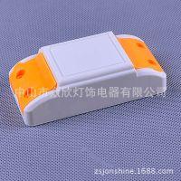 J21 LED镇流器塑料外壳