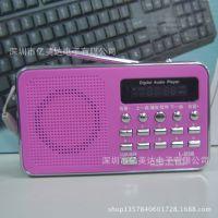 迷你音响 便携式插卡音箱收音机老人晨练mp3外放音乐播放小音箱