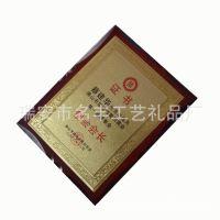 厂家定制金箔保单木制奖牌保险公司礼品定做金箔纪念保单牌匾