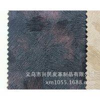 现货厂家直销 装饰革 PVC皮革 背景墙装饰材料 包装皮革 移门软包