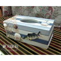 地中海风格创意家居装饰纸巾盒车用纸巾抽餐巾纸盒可爱工艺品摆件