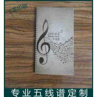 广州厂家定制 五线谱本 本子 文具 音乐礼品 乐谱本