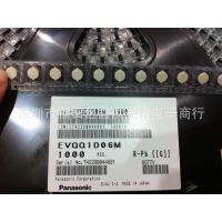 原装松下车载产品重力度8*8轻触开关白色按键EVQQ1D06M