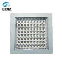 厂家批发 高品质LED厨卫灯吸顶灯 厨房卫生间灯防水防雾吸顶灯