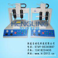 供应自动点胶机,双Y轴点胶机,双Y轴自动点胶机,深圳点胶机加工厂