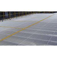 供应污水处理厂网格板_平台网格板_旭利金属热镀锌浸锌防滑防锈网格生产厂家