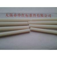 塑料螺杆/外六角/内六角/尼龙全牙螺丝杆M16*80