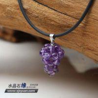 200元包邮 天然东海水晶吊坠 女款 特价天然紫水晶葡萄挂件批发