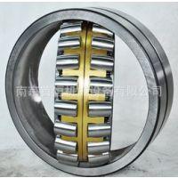 长乐供应精工 大型调心滚子轴承23256/W33进口轴承NSK.SKF.FAG