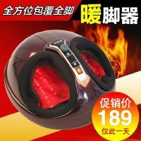 正品喜得健暖脚器 家用暖足宝 按摩理疗取暖器远红外无级控温批发