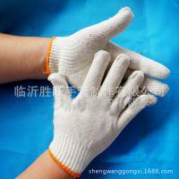 山东临沂 37克出口棉纱手套 线手套 单手套 防护手套 劳保手套