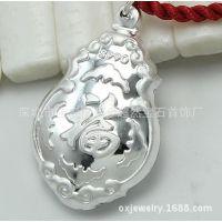 99纯银福字龙纹平安锁 银锁纯银长命锁 精心打造 呵护皮肤 防敏感