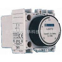 Schneider各系列自动化控制设备模拟OFF延迟)接触器计时器LADR2