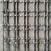 供应优质热销疙瘩轧花网