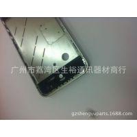 苹果iPhone4G中框 金属边框 全新原装 保质保量 手机内配 直销