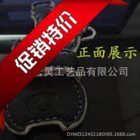 定制100*50*10钥匙扣小提琴皮革男女通用挂件广告礼品创意饰品