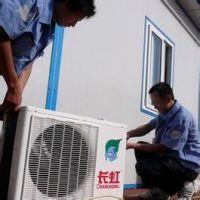 供应专业空调清洗 各种品牌空调维修保养全城服务